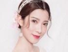 襄阳卢娜造型新娘跟妆新娘早妆定制属于你的完美婚礼