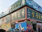 赵寨子金座超市二楼服装广场招商