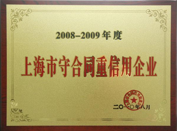 潍坊新村搬场公司4OO-821-O455起重吊装哪家好