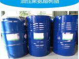 供应油性聚氨酯PU树脂