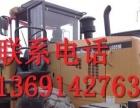 武汉二手203050装载机二手铲车临工柳工临工
