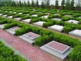 重庆四公里殡仪馆电话