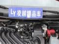 日产玛驰2015款 玛驰 1.5 手动 XL 易炫版 零出险记录