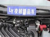 日产玛驰2015款 玛驰 1.5 手动 XL 易炫版 零出险记录用车全程可追溯
