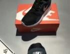 特惠耐克Nikerun