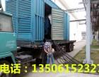 出租苏州常熟吴江地区发电机 提供张家港无锡苏州地区发电机出租