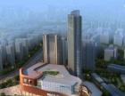金色新天地 马鞍山市中心政府项目 旺铺出售包租保管