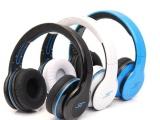 厂家直销:1150分插线耳机 cent