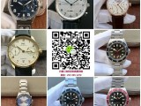 上海高仿手表哪里有卖,买高仿表联系方式微信