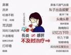 东莞国岸耳鼻喉医院 冬季耳鼻喉疾病多发 如何选医院?