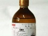 河南郑州天信化工 大量供应优质 氨水(20-28%) 【1394