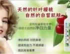 岳阳汩罗市附近哪有卖安利美白产品的汩罗市附近哪有安利专卖店
