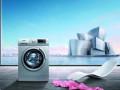 欢迎访问~济宁夏普洗衣机(各中心)售后服务维修官方网站电话