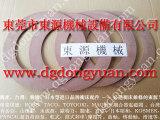 莞城冲床摩擦片,台湾冲床离合器-冲床配件批发公司
