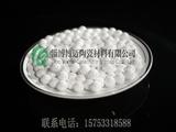 博迈陶瓷供应 0.4-6mm氧化锆陶瓷微珠