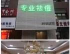 苗方清颜西安、铜川、安康区域招商
