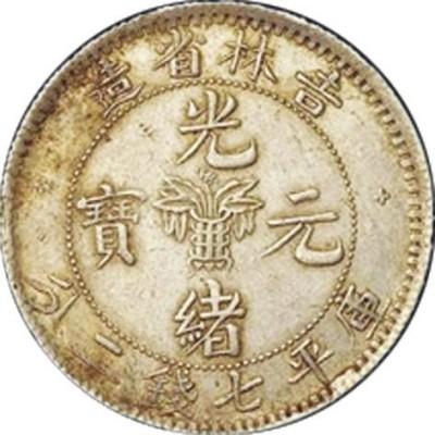 北京第三方书画收藏品宝玺邮票一二三四版人民币现金现款私下交易