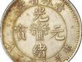 古董古玩瓷杂书玉鉴定评估交易详细流程欢迎咨询