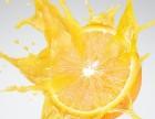 天使之橙加盟 鲜榨果汁橙汁店加盟