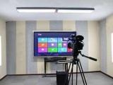 北京万影通真三维虚拟慕课制作系统 校园慕课室制作
