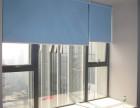 广州龙口东窗帘定制,广州龙口西附近窗帘设计安装