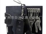 真皮钥匙包男士腰挂大容量多功能汽车锁匙包女式零钱包