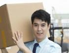 小型搬家158元起,小型搬家、面包车搬家正规资质