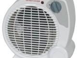 电取暖器迷你暖风机小功率电热暖气扇小型家用省电节能学生桌面