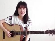 北京亦庄成人吉他高级培训班 吉他培训多少钱 成人吉他