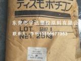 北京PA66 RS6600价格 PVC橡塑原料