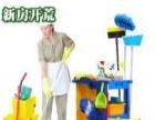 即墨开发区保洁公司、打扫卫生擦玻璃日常保洁