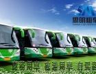 台州包车,自驾租车,商务用车,旅游包车
