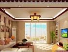 宁波鄞州区哪里有室内装潢设计 室内软装设计软件培训