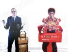 中山专业喷绘喷画X展架,易拉宝,KT板,物美价廉