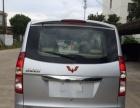 五菱之光 2013款 1.5L 手动 面包车 按揭零首付可当天提