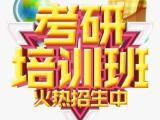 杭州旅游管理硕士培训,归纳考试知识点