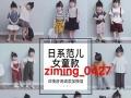 小雪精品童装时尚潮流女装男装加盟 在家轻松赚米