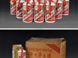 上海回收茅台酒瓶.茅台回收.上门免费回收