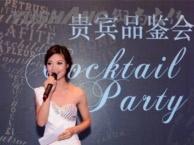 广州开业庆典,礼仪、开盘活动