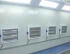 山西朔州环保汽车烤漆房 烤漆房厂家直销 超低价格 质保一年