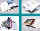 简单介绍制作画册的步骤