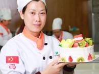 上海蛋糕面包培训 西点培训 上海西点培训学校