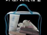 pvc塑料透明包装袋 pvc服装透明袋