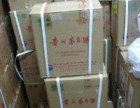 聊城回收名烟名酒 东阿回收整箱飞天茅台酒价格表