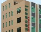 汕头成人学历高等教育,广州涉外经济职业技术学院招生简章
