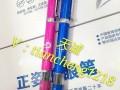 林文正字护眼笔有什么用处?最近看朋友圈正姿笔卖的很火!