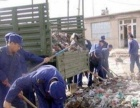 接货货物运输砸墙 拆墙 垒抹墙 拉垃圾 各种零活