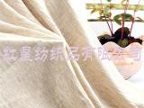 【现货供应】 平纹麻棉 竹节麻 苎麻布 胚布厂家直销批发 可订做