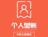 北京摆账资金方