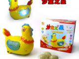 包邮爆款会唱歌会走路的母鸡下蛋玩具 下蛋鸡 电动玩具 儿童玩具